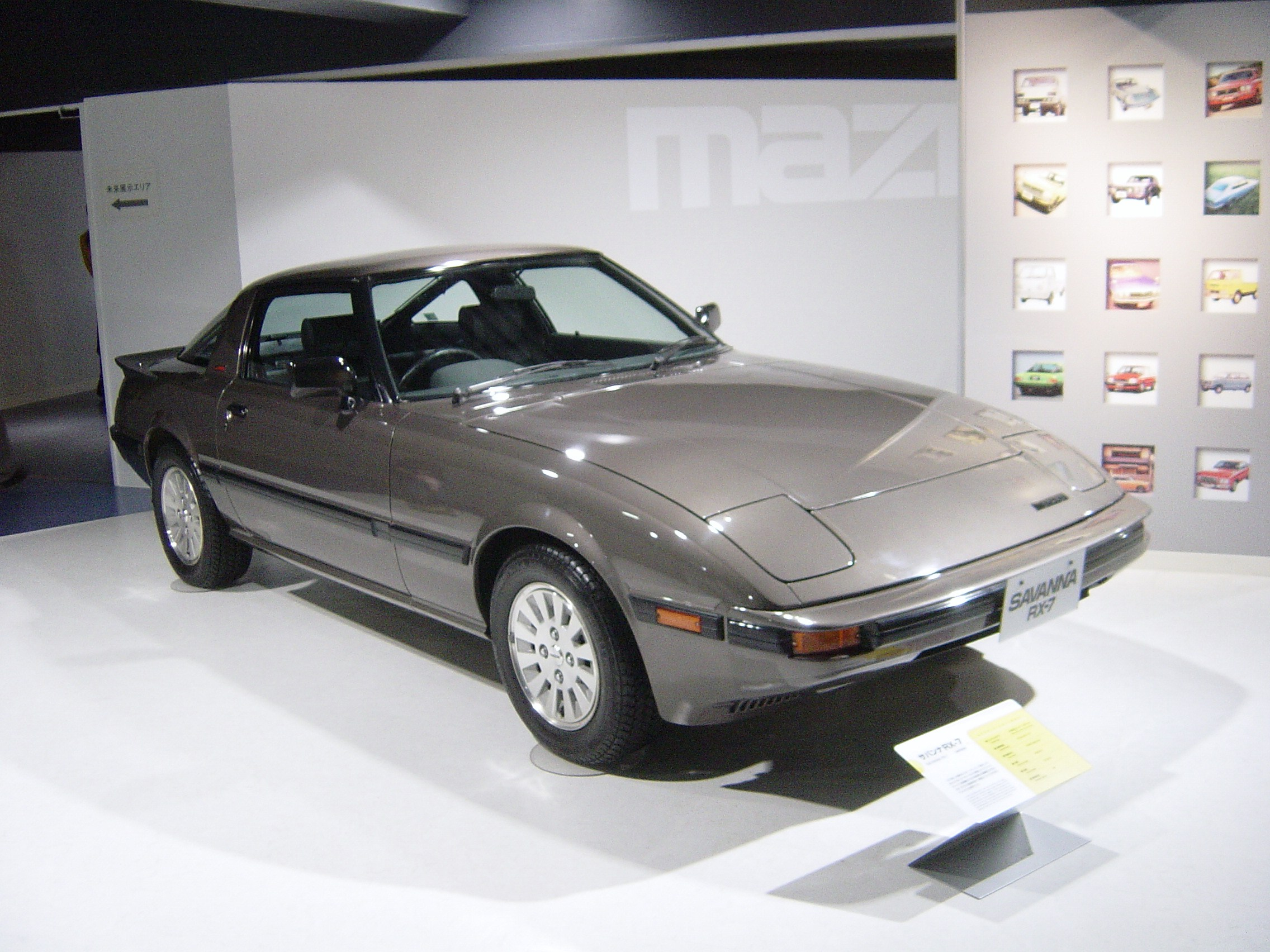 Mazda Rx7 1980 Review Amazing Pictures And Images Look At The Car Rx 7 Wiring Schematics Blue