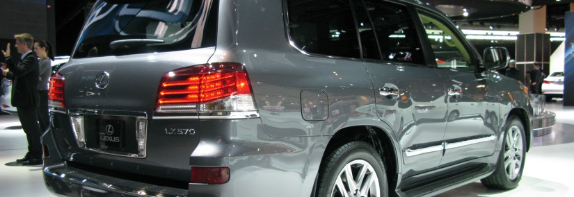 Lexus LX 2012 Photo - 1