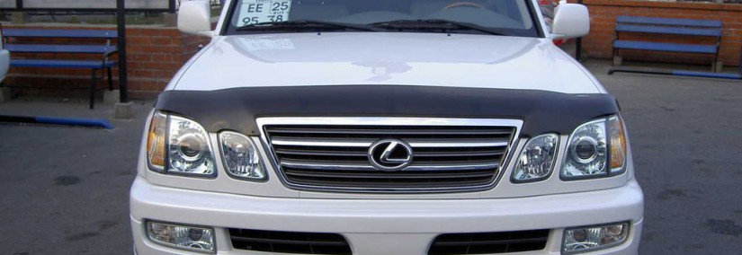 Lexus LX 470 2006 Photo - 1