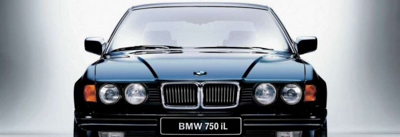 BMW 7-series 1988 Photo - 1