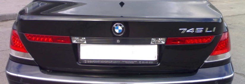 BMW 7-series 2003 Photo - 1