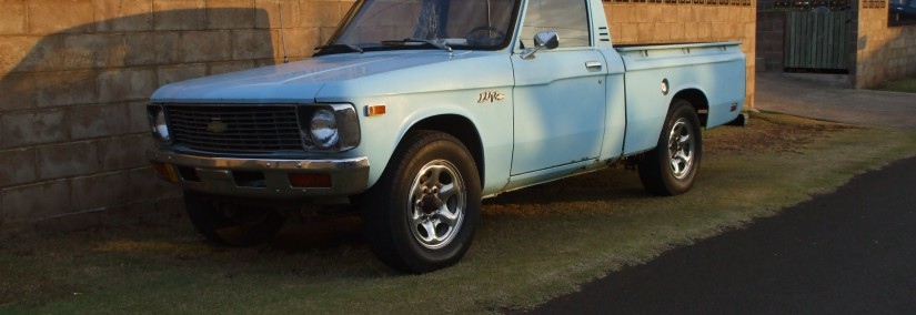 Chevrolet LUV 1981 Photo - 1