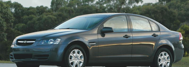 Chevrolet Lumina 2009 Photo - 1