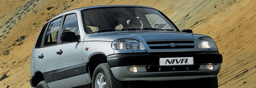 Chevrolet Niva 2008 Photo - 1