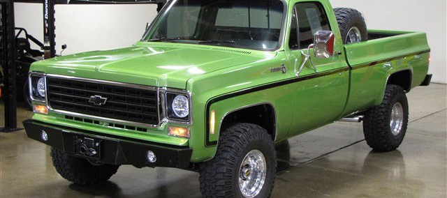 Chevrolet Pickup 1976 Photo - 1
