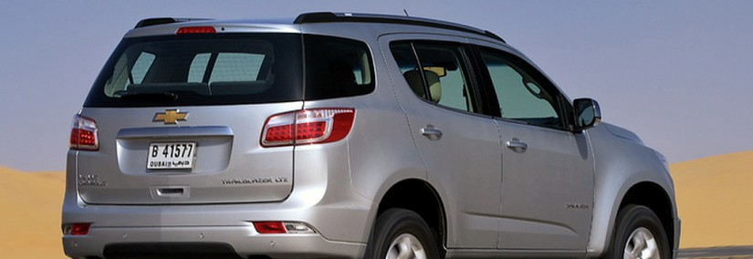 Chevrolet Trailblazer 2013 Photo - 1