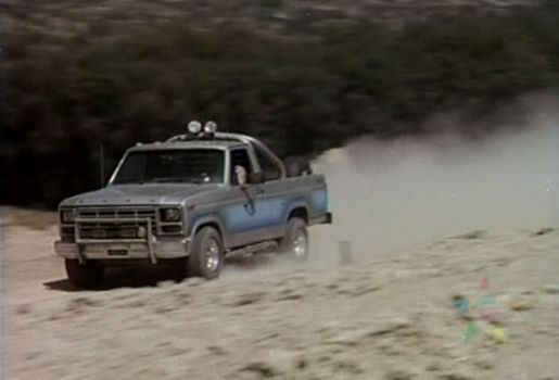 Ford F-150 1982 Photo - 1