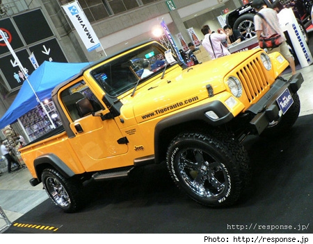 Jeep Scrambler 2014 Photo - 1