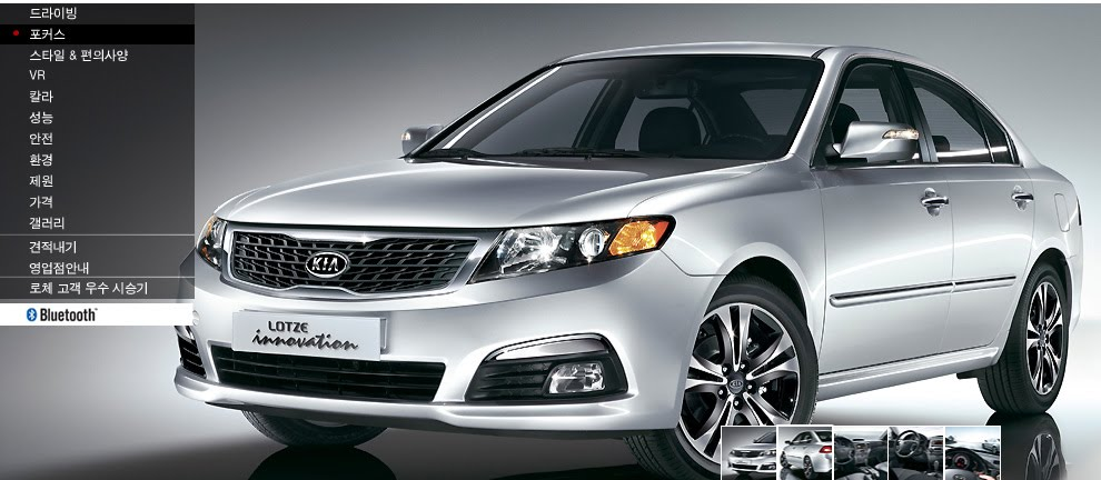 Kia Optima 2010 Photo - 1