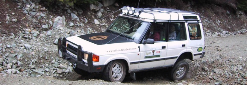 Land Rover Discovery 1996 Photo - 1