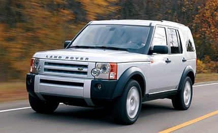 Land Rover Discovery 2006 Photo - 1