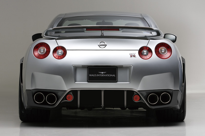 Nissan GT 2015 Photo - 1