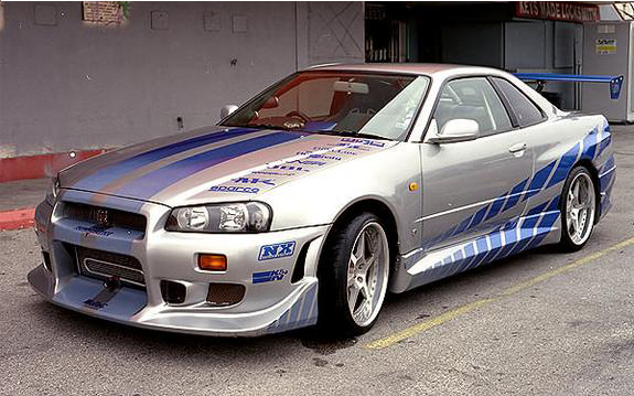 Nissan Skyline 1996 Photo - 1