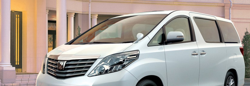 Toyota Alphard 2010 Photo - 1