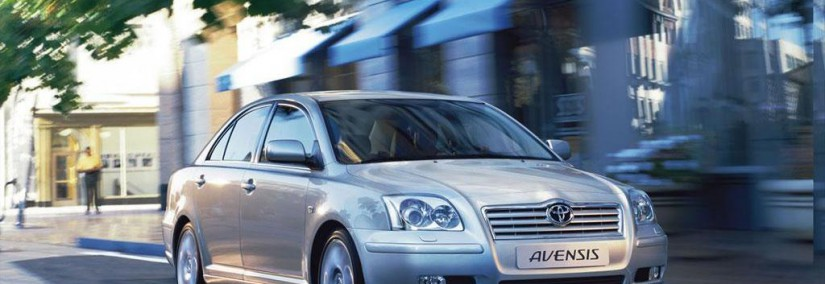 Toyota Avensis 2005 Photo - 1