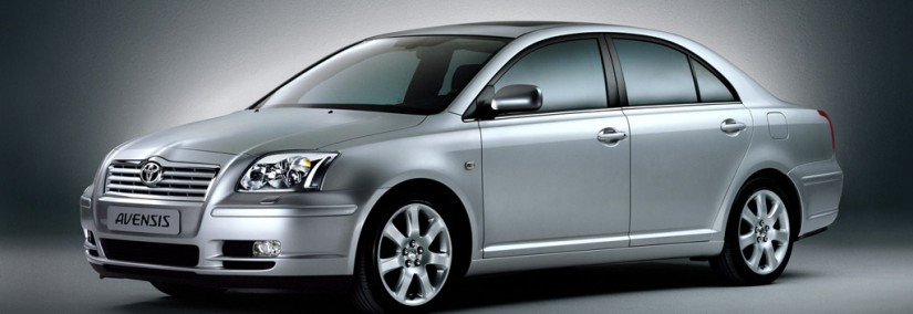 Toyota Avensis 2011 Photo - 1