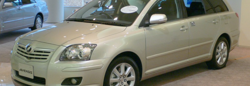 Toyota Avensis Wagon 2006 Photo - 1