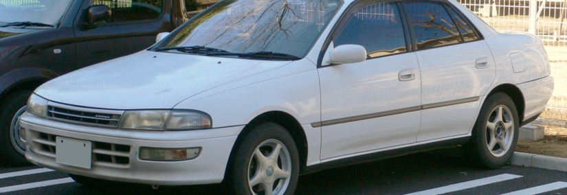 Toyota Carina 1999 Photo - 1