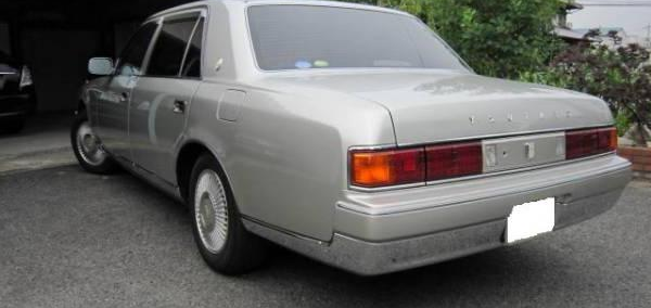 Toyota Century 2014 Photo - 1