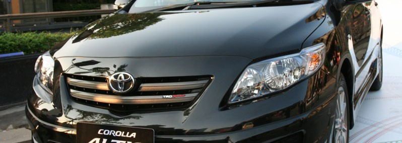 Toyota Corolla Altis 2010 Photo - 1