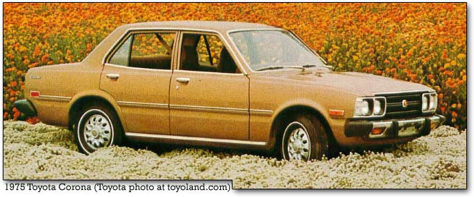Toyota Corona 1971 Photo - 1