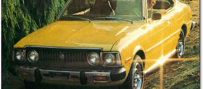 Toyota Corona 1975 Photo - 1
