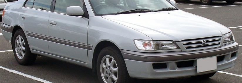 Toyota Corona Premio 2000 Photo - 1