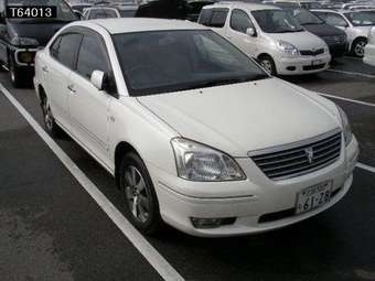 Toyota Corona Premio 2002 Photo - 1