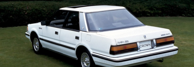 Toyota Crown 1983 Photo - 1
