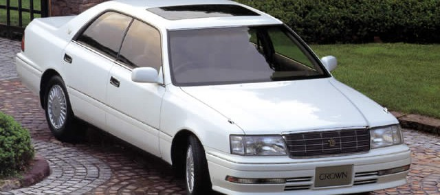 Toyota Crown Royal Saloon 1995 Photo - 1