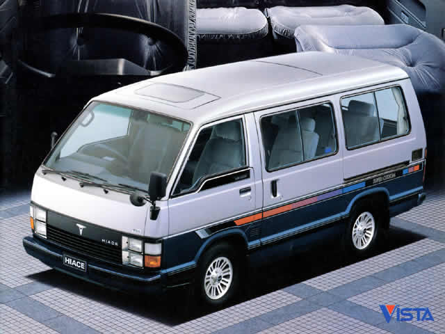 Toyota Hiace 1983 Photo - 1