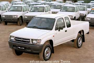 Toyota Hilux 1995 Photo - 1