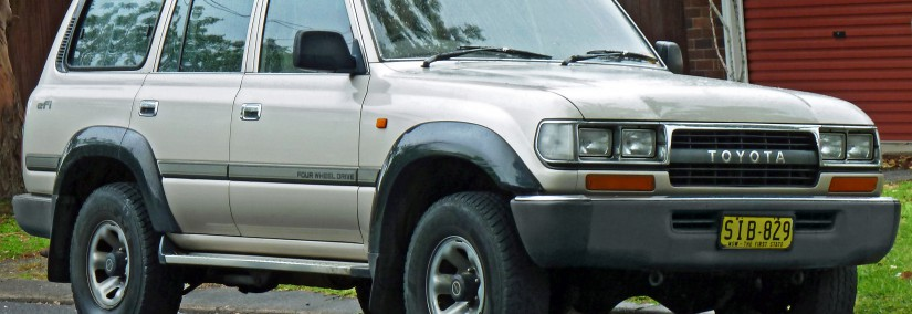 Toyota Land Cruiser 1990 Photo - 1