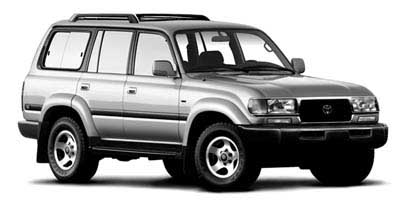 Toyota Land Cruiser 1998 Photo - 1