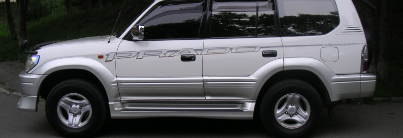 Toyota Land Cruiser 2000 Photo - 1
