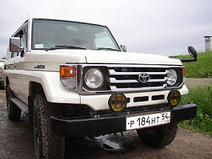 Toyota Land Cruiser 2001 Photo - 1
