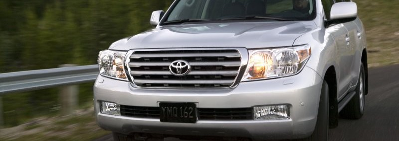 Toyota Land Cruiser 2008 Photo - 1