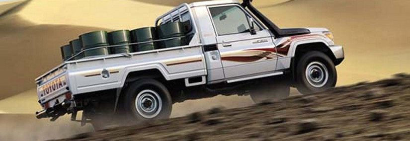 Toyota Land Cruiser 2013 Photo - 1