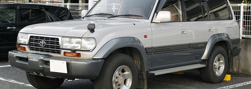 Toyota Land Cruiser Prado 1997 Photo - 1