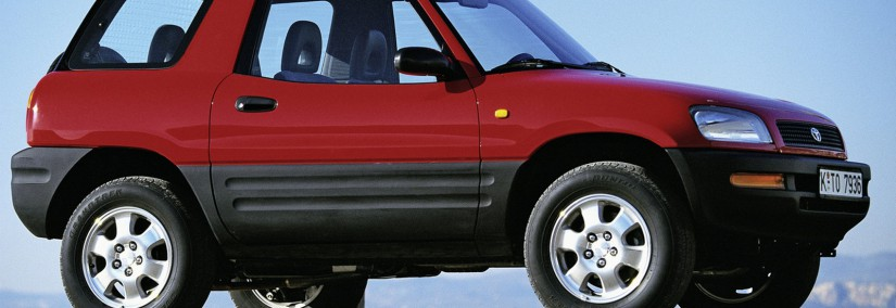 Toyota RAV4 1994 Photo - 1
