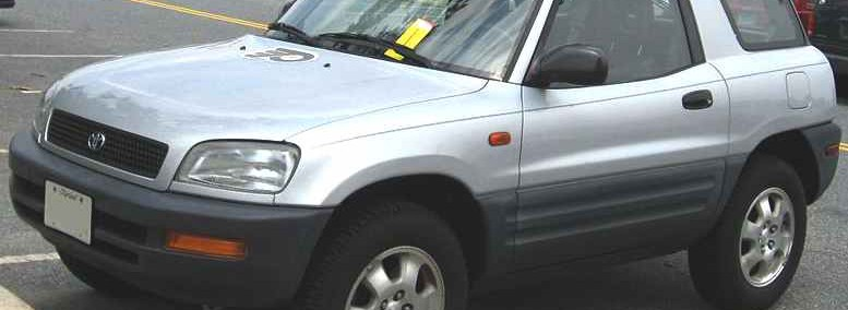 Toyota RAV4 1997 Photo - 1