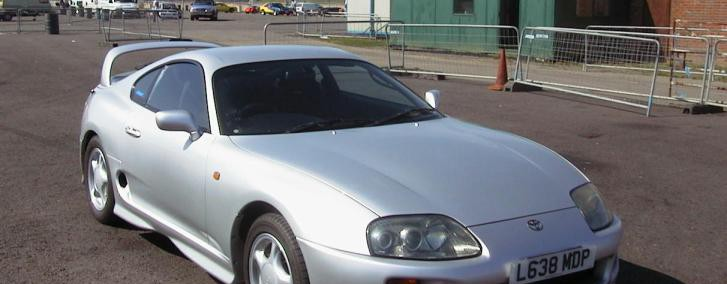 Toyota Supra 1993 Photo - 1