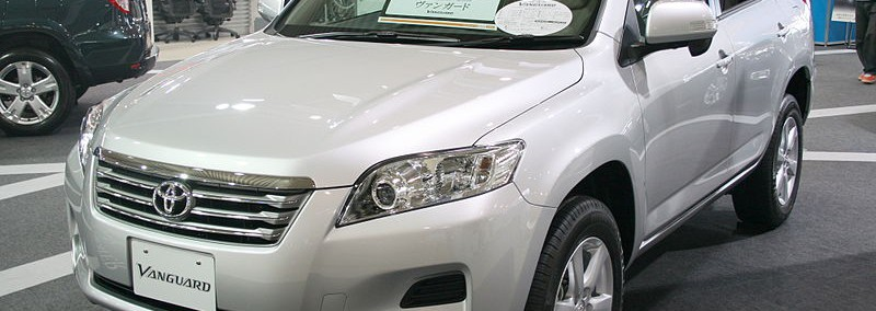 Toyota Vanguard 2009 Photo - 1