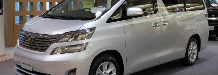 Toyota Vellfire 2008 Photo - 1