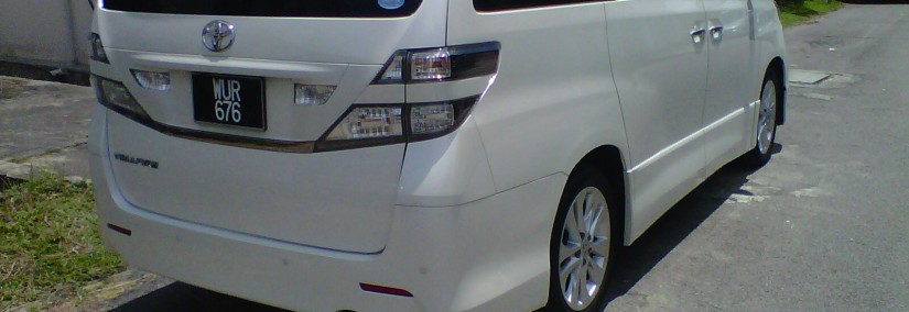 Toyota Vellfire 2011 Photo - 1
