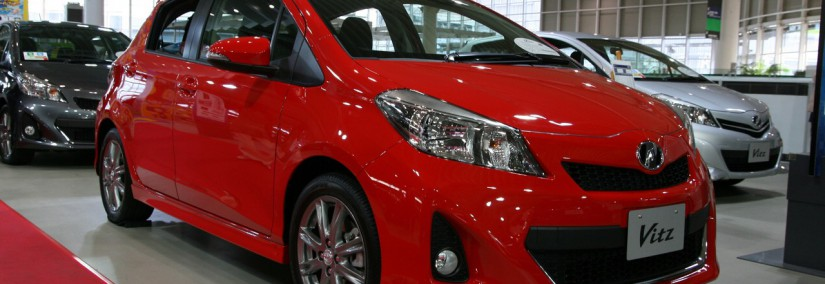 Toyota Vitz 2013 Photo - 1