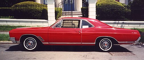 Buick Skylark 1993 photo - 2