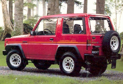 Daihatsu Rocky 1989: Review, Amazing Pictures and Images