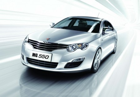Mg 550 2014: Review, Amazing Pictures and Images – Look at the car