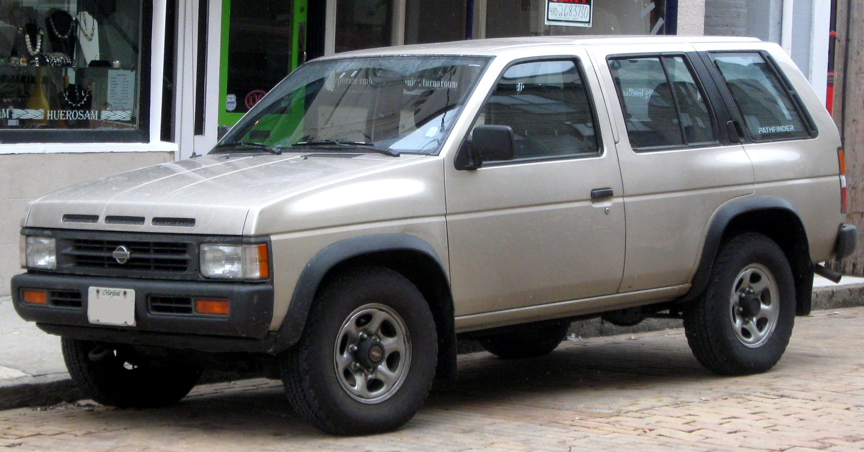 Nissan Pathfinder 1995 photo - 1